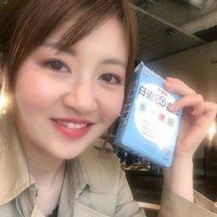 GENKI Japanese quiz pass in a short time and fun early studying