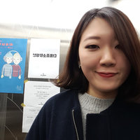 Native korean living in Australia- Are you planning to visit korea? Do you want to understand korean and their culture?